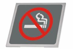 zakaz-palenia-na-terenie-obiektu